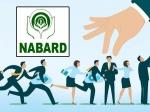 NABARD Result 2021 Check Link: नाबार्ड ग्रेड ए बी असिस्टेंट मैनेजर रिजल्ट 2021 कब आएगा जानिए