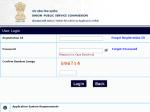 UPSC Recruitment 2020: यूपीएससी भर्ती 2020, डिफेंस, रेलवे समेत इन विभागों में सरकारी नौकरी