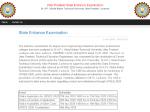 UPSEE 2020 Online Registration: यूपीएसईई 2020 ऑनलाइन रजिस्ट्रेशन आज से शुरू, जानें कब होगी परीक्षा
