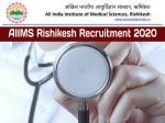 AIIMS Rishikesh Recruitment 2020: एम्स ऋषिकेश भर्ती 2020 ग्रुप ए की 164 पोस्ट के लिए ऐसे करें आवेदन
