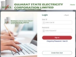 GSECL Recruitment 2020: गुजरता जीएसईसीएल भर्ती 2020 सरकारी नौकरी के लिए 17 मार्च तक करें आवेदन