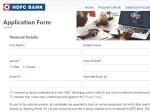 HDFC Bank Recruitment 2020: एचडीएफसी बैंक 2020 के लिए आवेदन की अंतिम तिथि 30 मार्च