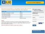 LIC Recruitment 2020: एलआईसी ने असिस्टेंट इंजिनियर और एडमिन समेत 218 पदों पर निकाली भर्ती