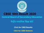 CBSE 10th Result 2020 Expected Date: सीबीएसई 10वीं रिजल्ट 2020 कब आएगा जानिए