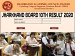 Jharkhand Board 10th Result 2020: झारखंड बोर्ड 10वीं रिजल्ट 2020 घोषित कब होगा जानिए