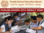 PSEB 12th Result 2020: पंजाब बोर्ड 12वीं रिजल्ट 2020 घोषित होगा इस दिन