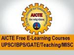AICTE Calendar 2021 PDF Download: एआईसीटीई अकादमिक कैलेंडर 2021 जारी, संशोधित तिथि देखें