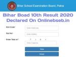 Bihar Board 10th Result 2020 Declared: बिहार बोर्ड 10वीं रिजल्ट 2020 घोषित, यहां आसानी से करें चेक