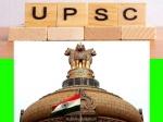 UPSC Recruitment 2020: यूपीएससी भर्ती 2020 आवेदन के लिए लॉकडाउन के बाद मिलेगा 20 दिन का एक्सटेंशन