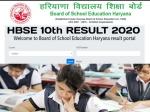 HBSE 10th Result 2020 Check Online: हरियाणा बोर्ड 10वीं रिजल्ट 2020 ऑनलाइन चेक करने का डायरेक्ट लिंक