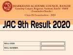 JAC 9th Result 2020 Declared: झारखंड 9वीं कक्षा रिजल्ट 2020 jacresults.com पर घोषित, यहां करें चेक