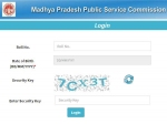 MPPSC Prelims Result 2020: एमपीपीएससी प्रारंभिक परीक्षा का रिजल्ट घोषित, यहां करें डायरेक्ट चेक