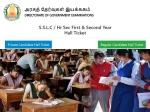 TN SSLC Hall Ticket 2020: टीएन एसएसएलसी हॉल टिकट 2020 जारी, यहां से करें डायरेक्ट डाउनलोड
