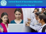 CBSE 10th Result 2020 Check Online: सीबीएसई 10वीं रिजल्ट 2020 ऑनलाइन ऑफलाइन यहां करें चेक