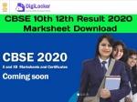 CBSE 10th 12th Result 2020 Marksheet Download: सीबीएसई 10वीं 12वीं मार्कशीट डिजीलॉकर डाउनलोड लिंक