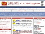 India Post GDS Vacancy 2020: भारतीय डाक विभाग में 10वीं पास वाले सरकारी नौकरी के लिए आज करें आवेदन