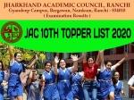Jharkhand 12th Topper List 2020: झारखंड बोर्ड जेएसी 12वीं रिजल्ट 2020 टॉपर लिस्ट यहां देखें