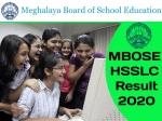 MBOSEHSSLC Results 2020 Check Online: मेघालय बोर्ड 12वीं रिजल्ट 2020 ऑनलाइन चेक करने का आसान तरीका