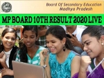 MP Board10th Result 2020 Live Updates: एमपी बोर्ड 10वीं रिजल्ट 2020 mpbse.nic.in पर जारी,टॉपर लिस्ट