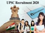 UPSC Recruitment 2020: यूपीएससी इंजीनियरिंग मेडीकल समेत 42 पदों पर भर्ती, 15 अक्टूबर तक करें आवेदन