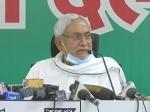Bihar News: बिहार बोर्ड 12वीं और ग्रेजुएट करने वाली लड़कियों को मिलेंगे 50 हजार, CM नीतीश ने की घोषणा
