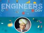 Engineers Day 2020 Quotes Wishes Status Speech Essay: इंजीनियर्स दिवस पर कोट्स भाषण निबंध यहां देखें