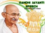 Gandhi Jayanti Speech In Hindi 2020: 2 अक्टूबर महात्मा गांधी जयंती पर भाषण की तैयारी यहां से करें