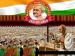 Gandhi Jayanti Motivational Speech In Hindi 2020: महात्मा गांधी जयंती 2 अक्टूबर पर प्रेरक भाषण