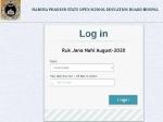 MPSOS 10th 12th Result 2020: एमपी ओपन स्कूल रुक जाना नहीं 10वीं 12वीं रिजल्ट 2020 मोबाइल पर चेक करें