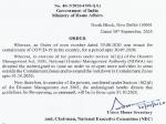 Unlock 5.0 Guidelines PDF In Hindi: अनलॉक 5.0 के नए दिशानिर्देश, स्कूल कॉलेज 15 अक्टूबर से खुलेंगे