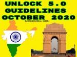 Unlock 5.0 Guidelines In Hindi PDF: अनलॉक 5 गाइडलाइंस नियम दिशा निर्देश, क्या खुलेगा क्या बंद रहेगा
