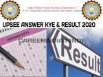 UPSEE Answer Key & Result 2020: यूपीएसईई आंसर की जारी, यूपीएसईई रिजल्ट 20 अक्टूबर तक जारी होंगे