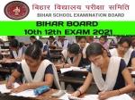 BSEB 10th 12th Exam 2021: बिहार बोर्ड 10वीं 12वीं परीक्षा आवेदन शुल्क जमा करने की अंतिम तिथि बढ़ी