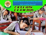 CBSE 10th Date Sheet 2021: सीबीएसई 10वीं डेट शीट 2021 | CBSE 10वीं टाइम टेबल, CBSE 10वीं रिजल्ट 2021