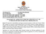 IOCL Recruitment 2020: आईओसीएल अपरेंटिस, टेक्निकल और ट्रेड्स भर्ती के लिए 12वीं पास करें आवेदन