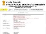 UPSC CDS 2021 Notification: यूपीएससी सीडीएस I 2021 परीक्षा के लिय 17 नवंबर तक करें आवेदन, चेक डिटेल