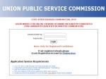 UPSC Civil Services 2020 Marksheet Download: यूपीएससी सिविल सेवा मार्कशीट जारी, यहां से डाउनलोड करें