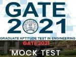 GATE 2021: गेट मॉक टेस्ट 2021 का लिंक एक्टिव, ऐसे करें गेट प्रश्न पत्रों को हल