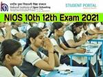 NIOS 10th 12th Exam 2021: ओपन स्कूल 10वीं 12वीं परीक्षा 2021 आवेदन प्रक्रिया डेटशीट टाइम टेबल रिजल्ट