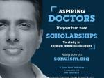 SONUISM EDUTECH Scholarship 2020: सोनू सूद की मेडिकल छात्रों के लिए 5 लाख की स्कॉलरशिप शुरू, यहां करें आवेदन