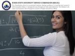 BSUSC Assistant Professor Recruitment 2020: बिहार असिस्टेंट प्रोफेसर भर्ती के लिए 10 दिसंबर तक करें आवेदन