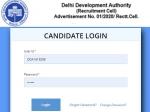 DDA Admit Card 2020: डीडीए स्टेनोग्राफर ग्रेड डी एडमिट कार्ड जारी, 13 दिसंबर को होगी परीक्षा