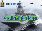 Indian Navy Day 2020: पाकिस्तानी नौसेना के 500 जवान कैसे किए ढेर, जानिए 'ऑपरेशन ट्राइडेंट' की पूरी कहानी