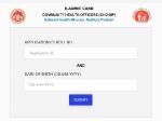 NHM MP CHO Admit Card 2020: नएचएम एमपी सीएचओ एडमिट कार्ड जारी, 6 दिसंबर को परीक्षा
