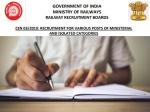 RRB NTPC Exam Date 2020: रेलवे भर्ती बोर्ड एनटीपीसी ग्रुप डी भर्ती परीक्षा 2020 की तिथि जारी, देखें नोटिस