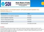 SBI PO 2020: एसबीआई पीओ भर्ती आवेदन की अंतिम तिथि कल, 31 दिसंबर को परीक्षा- SBI PO एडमिट कार्ड जल्द होंगे जारी