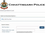 CG Police Admit Card 2021 Download: छत्तीसगढ़ पुलिस कांस्टेबल एडमिट कार्ड 2021 डाउनलोड करें