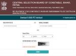 CSBC Bihar Woman Constable PET Admit Card 2021: बिहार महिला पुलिस कांस्टेबल PET एडमिट कार्ड 2021 डाउनलोड करें