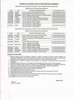 Haryana D.El.Ed February Exam 2021 Date: हरियाणा D.El.Ed फरवरी 2021 परीक्षा डेट शीट जारी, डाउनलोड करें पीडीएफ