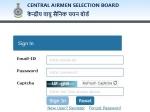 Indian Airforce X Y Airmen Recruitment 2021:  इंडियन एयरफोर्स भर्ती 2021 आवेदन प्रक्रिया शुरू, ऐसे करें आवेदन